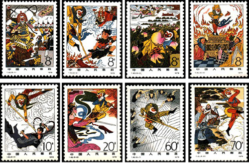 Monkey King Stamps