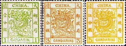 Great Dragon stamps